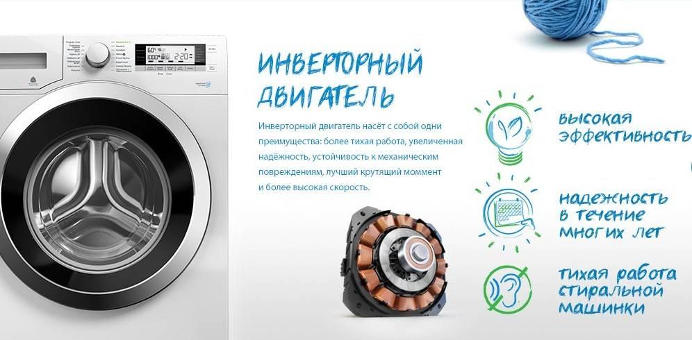 Обзор лучших инверторных стиральных машин electrolux eww 51685 wd, lg f-1096 nd3, lg f-1296 nd3, aeg l576272 sl, siemens wd 15h541