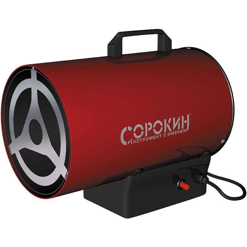 Газовая пушка тепловая: особенности устройства и его использования