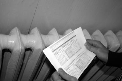 Нет отопления: куда жаловаться и как правильно написать обращение