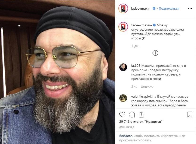 Савва максимович фадеев – сын максима фадеева: биография, личная жизнь, фото