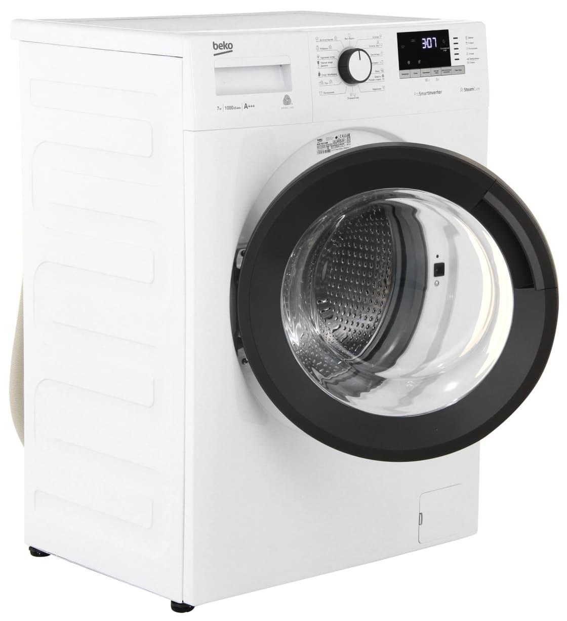 Стиральная машина beko — отзывы покупателей