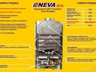 Ответы специалистов по ремонту газовых колонок нева