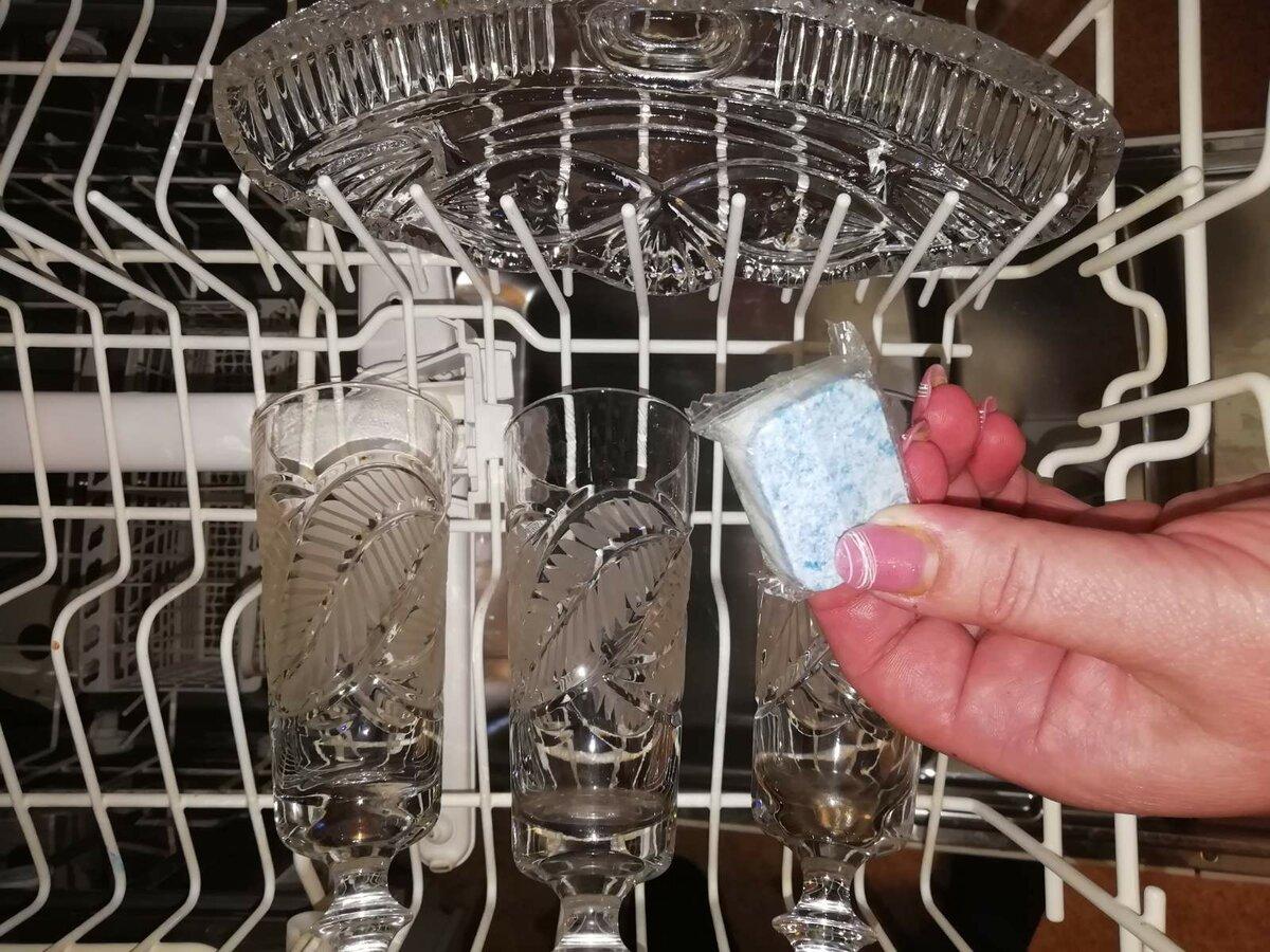 Как помыть хрусталь, чтобы он блестел: советы хозяек
