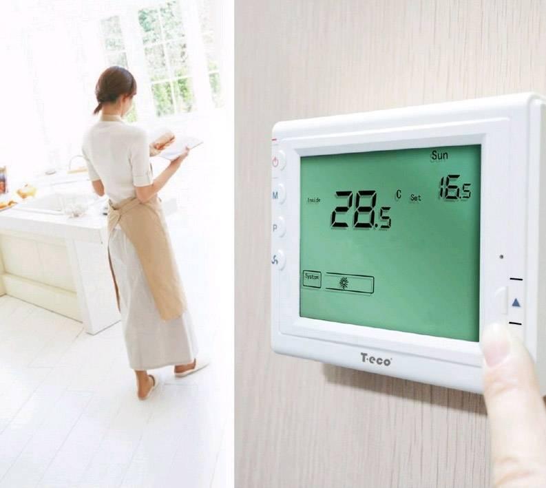 Комнатный терморегулятор для газового котла (термостат)