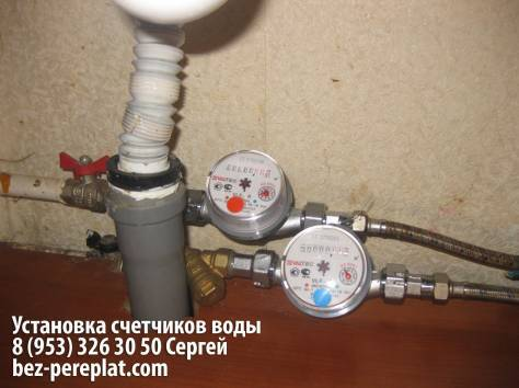 Для чего и как проводится регистрация счетчиков горячей и холодной воды?