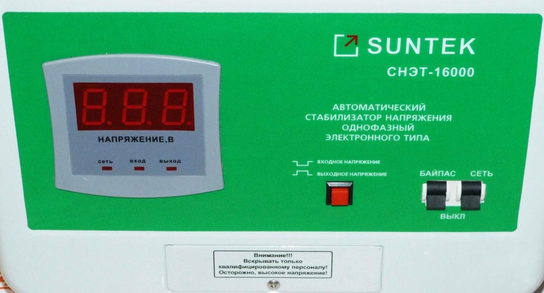 Правильный выбор стабилизатора напряжения для дома – самэлектрик.ру