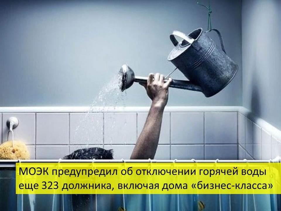 Тазик и чайник: когда перестанут отключать горячую воду летом?