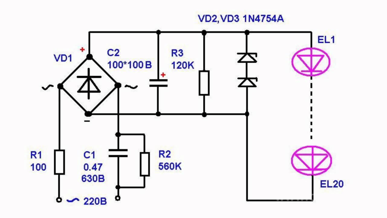 Возможно ли заменить драйвер в светодиодной лампе?