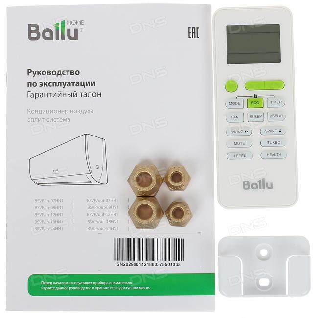 Сплит-системы ballu: особенности, виды и эксплуатация