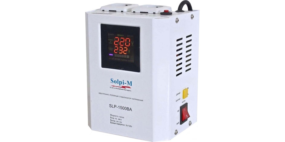 Рейтинг стабилизаторов напряжения для газовых котлов