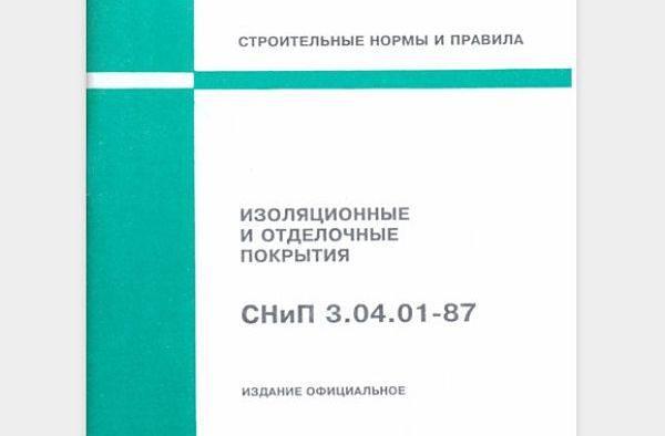 """Снип 3.04.01-87: """"изоляционные и отделочные покрытия"""""""