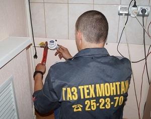 Основания для ремонта и переустановки газового счетчика. процедура замены