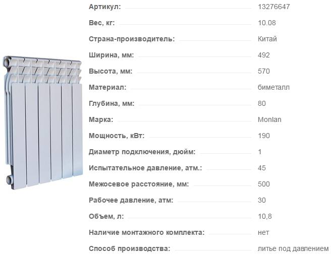 Подключение алюминиевых радиаторов отопления, сборка, монтаж, установка