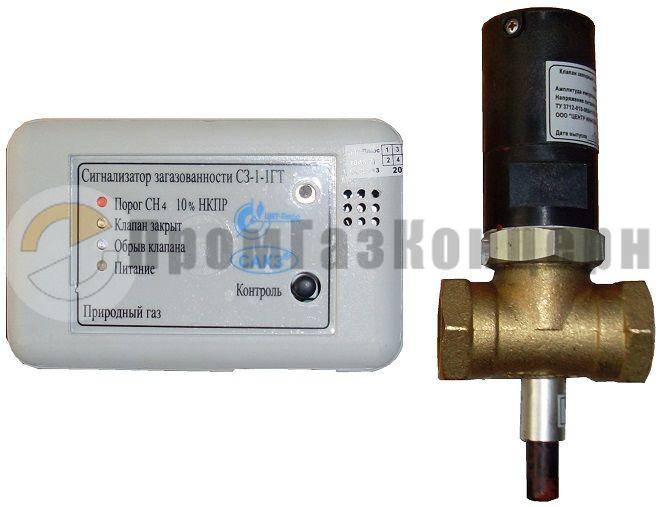 Сигнализатор загазованности — датчик утечки бытового и угарного газа в доме
