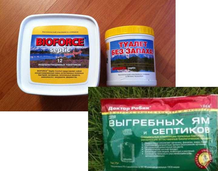 Бактерии для септиков и выгребных ям из бетонных колец: аэробные и анаэробные. биопрепараты своими руками: инструкция, действие, цена, отзывы