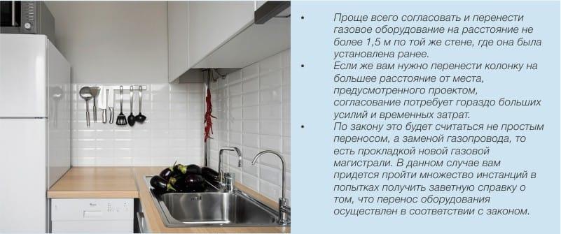 Штраф за самовольное подключение газовой плиты, колонки, ответственность за врезку