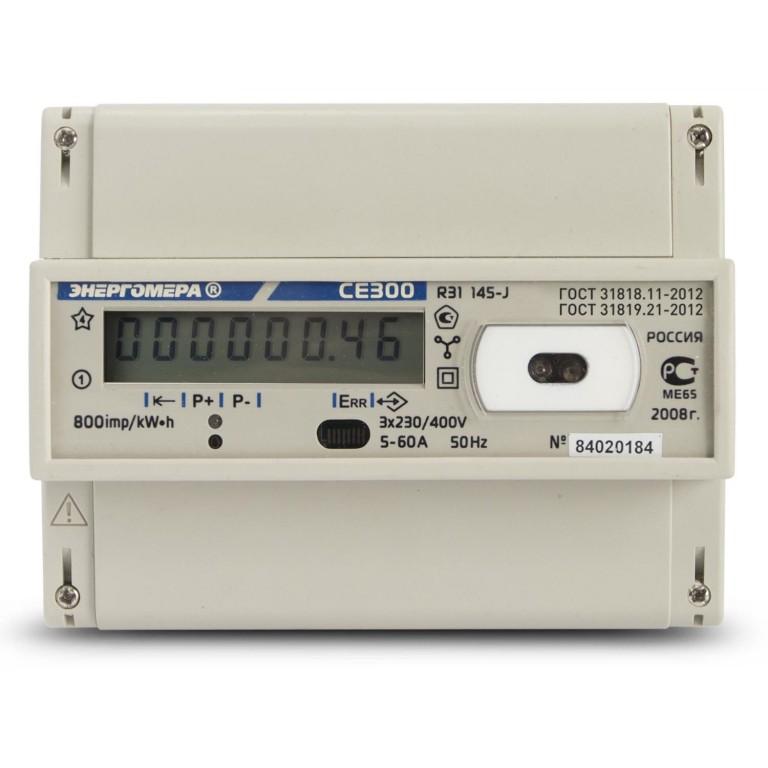 Как снять показания счетчика электроэнергии: советы по моделям