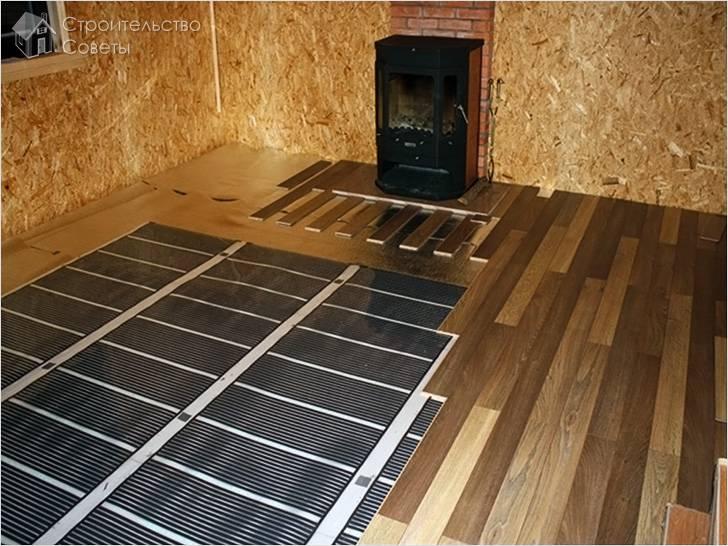 Теплый пол под ламинат на деревянный пол: какой выбрать