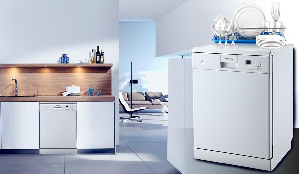 Рейтинг лучших посудомоечных машин 60 см 2018 года (топ 10)