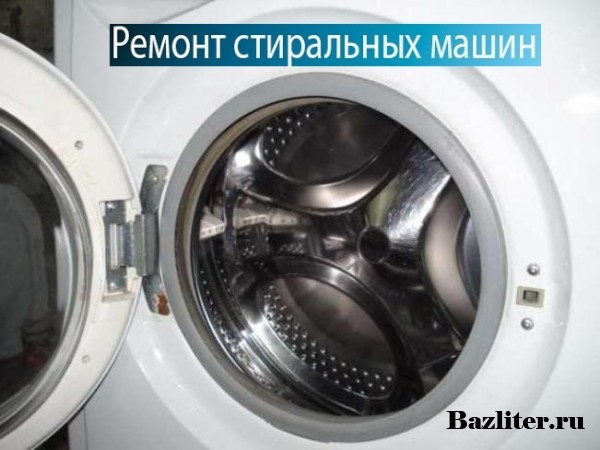 Ремонт стиральной машины Indesit своими руками: обзор частых неисправностей и способов их устранения