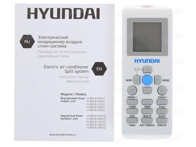 Обзор сплит-системы hyundai h ar21 12h: достойная альтернатива флагманам