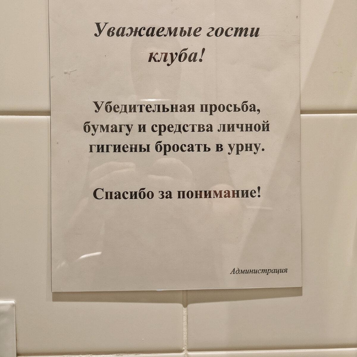 Почему туалетную бумагу нельзя бросать в унитаз