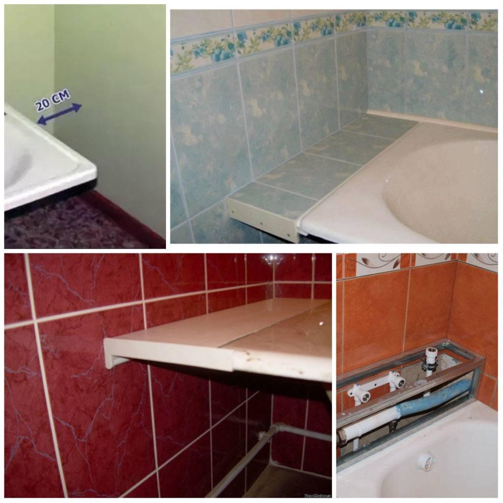 Как заделать стык между ванной и стеной - большой зазор как заделать стык между ванной и стеной - большой зазор