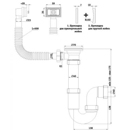 Установка сифона на кухне как правильно устанавливать сифон на мойку и как он крепится к раковине особенности монтажа и крепления