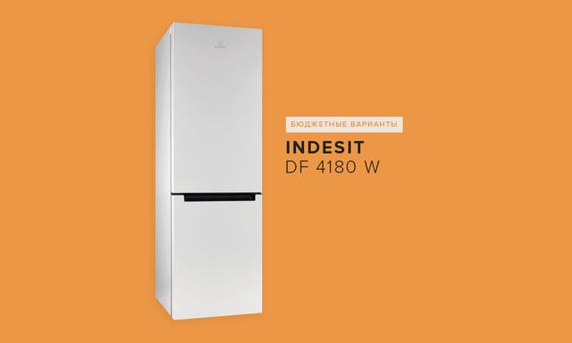 Как выбрать идеальный холодильник: характеристики и примеры