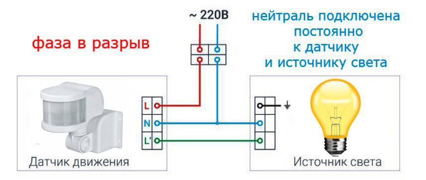 Датчик движения схема принципиальная - tokzamer.ru