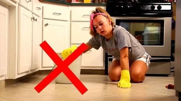 Почему нельзя мыть и мести пол вечером