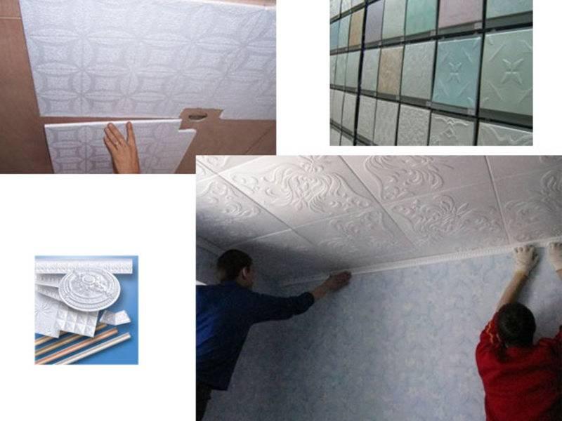 Плитки на потолок: как правильно сделать своими руками, с чего начинать процесс, чем клеить покрытие из пенопласта и других материалов и варианты оформления