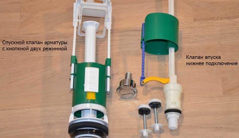 Регулируем работу поплавка, запорной и переливной арматуры бачка унитаза