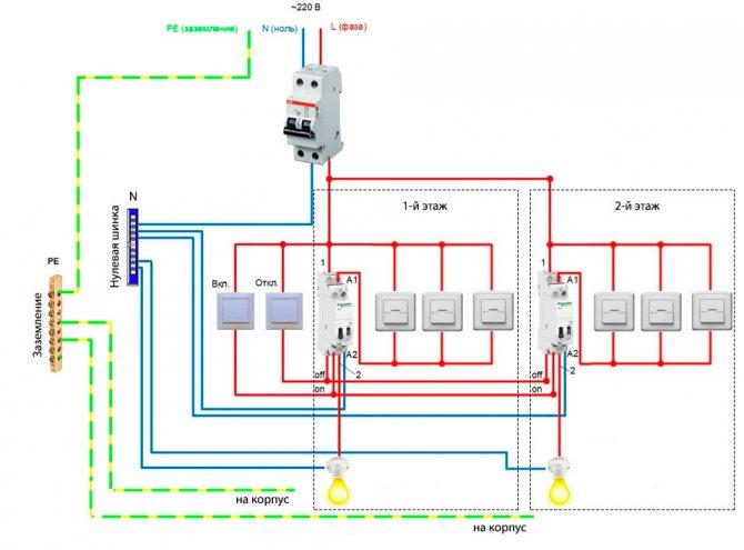 Бистабильное импульсное реле для управления освещением + схема