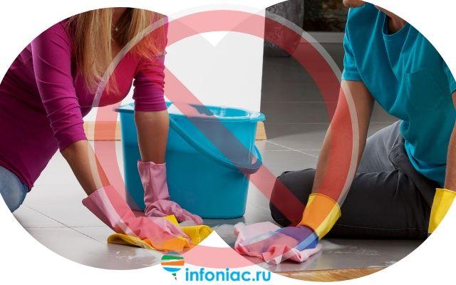 Приметы почему нельзя мыть полы полотенцем