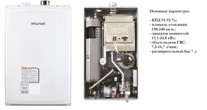 Корейские газовые котлы – производители и оценка качества