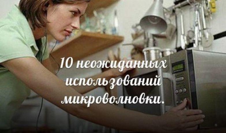 7 простых советов, как выбрать микроволновку для дома