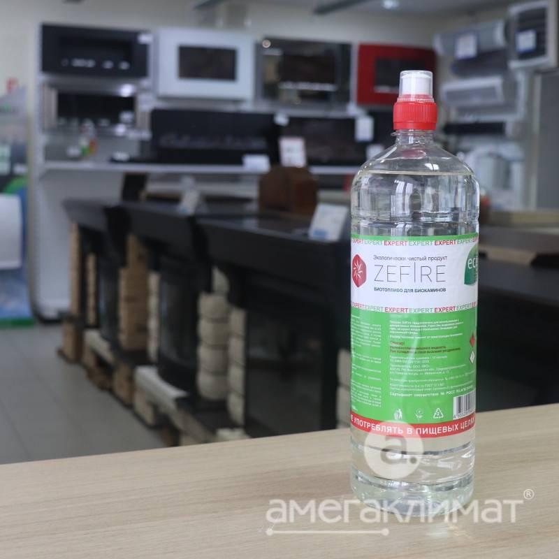 Биотопливо для каминов: достоинства и недостатки продукта