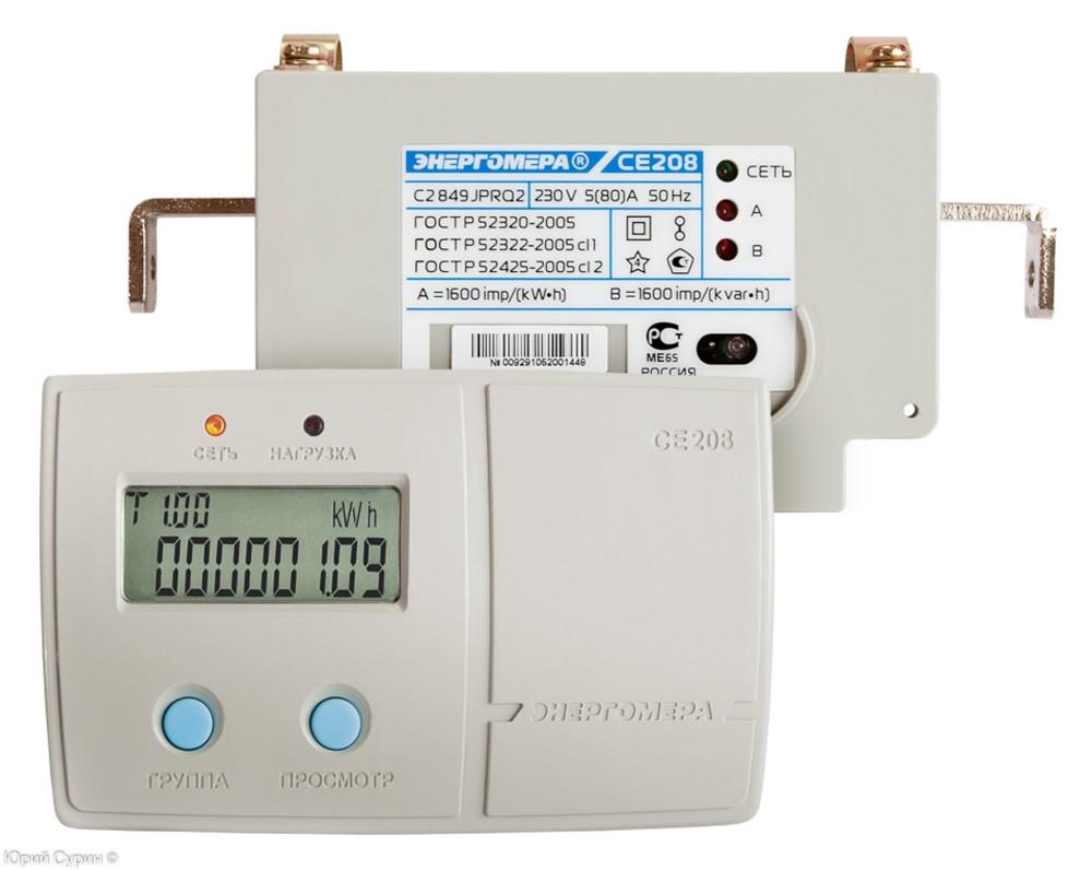 Счетчики электроэнергии передающие показания и дистанционным снятием показаний: сколько стоит, однафазный и трехфазный