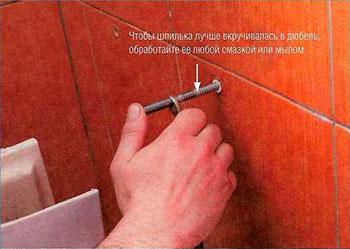 Как установить раковину. монтаж раковины своими руками.