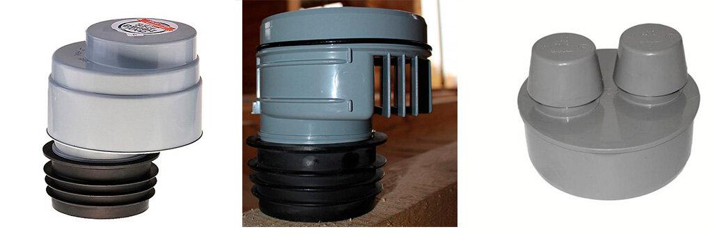 Вакуумный клапан для канализации — принцип работы, установка