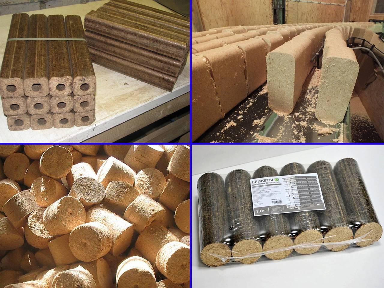 Топливные брикеты или дрова: что лучше и выгоднее для отопления