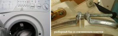 Как поменять подшипник на стиральной машине Indesit: пошаговый инструктаж