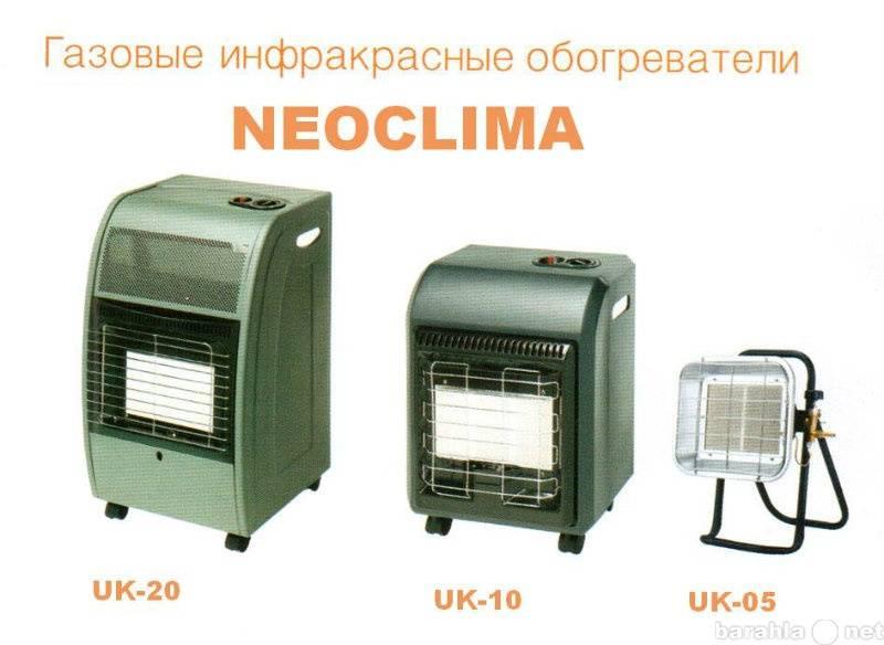 Каталитический газовый обогреватель: разновидности, рекомендации по выбору + обзор лучших брендов