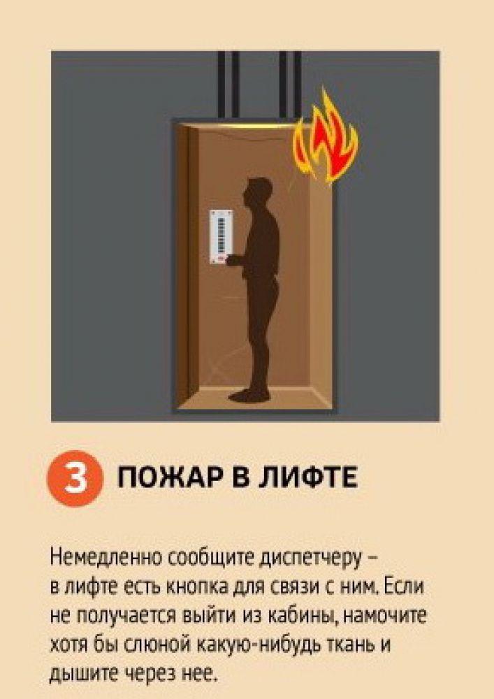 Почему нельзя прыгать в лифте