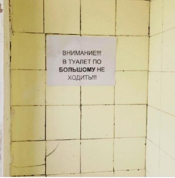 Исламский туалетный этикет