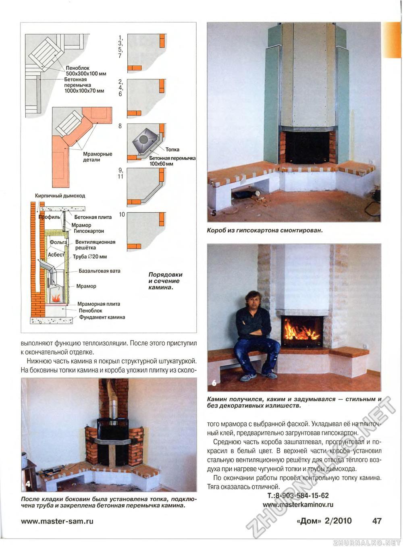 Как устанавливать вентиляционные трубы на крышу – детальная инструкция
