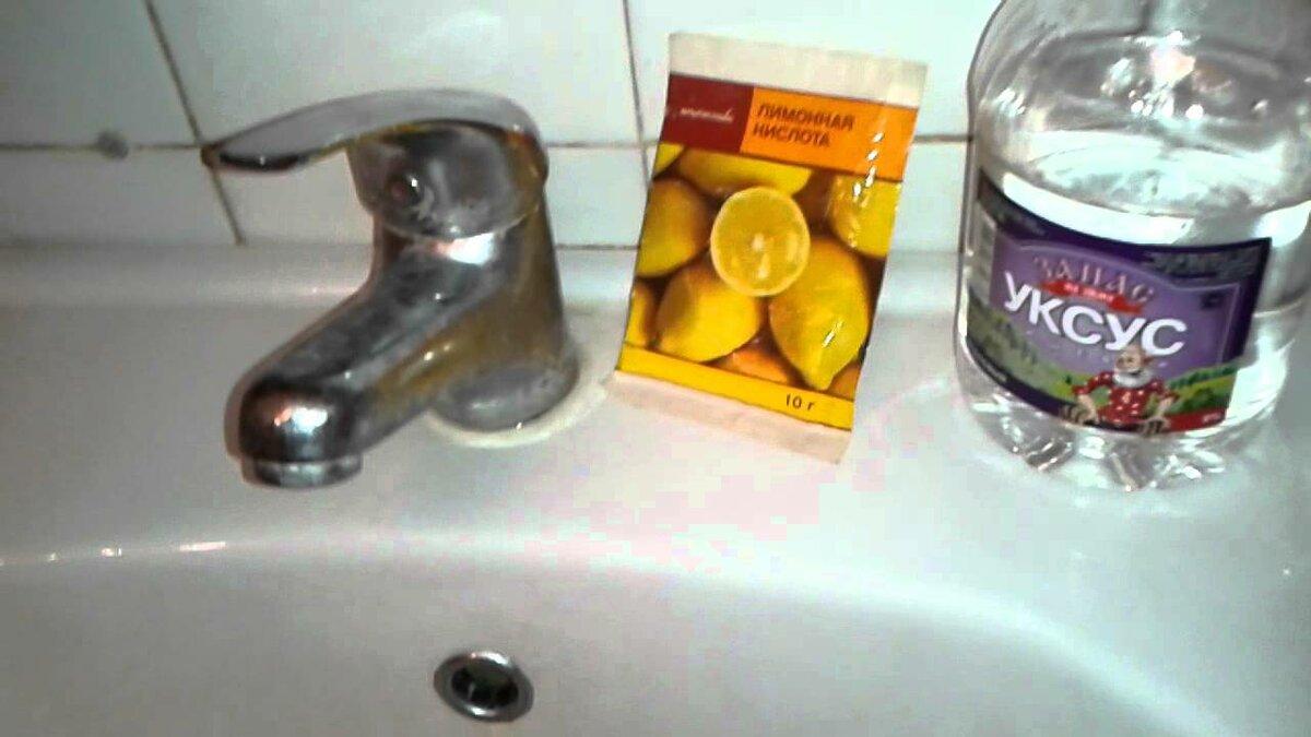 Средство для очистки смесителя от налета, которое есть в любой ванной