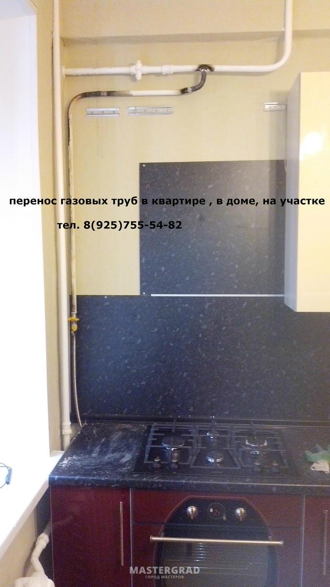 Перенос кухни в жилую комнату или в коридор: согласование в 2020 году