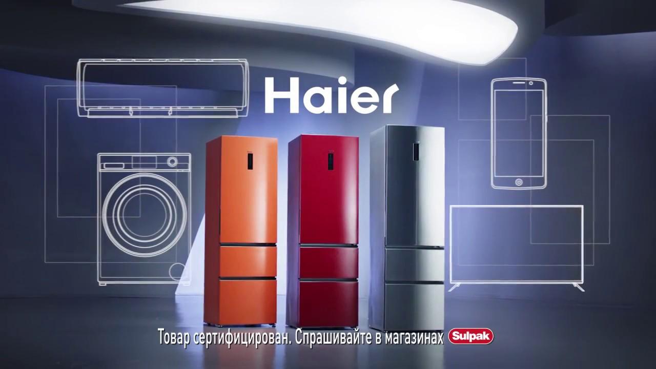 Холодильник нaier (97 фото): модели с системой no frost, кто страна-производитель, отзывы